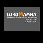 lukumamma logo