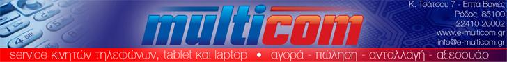multicom_header